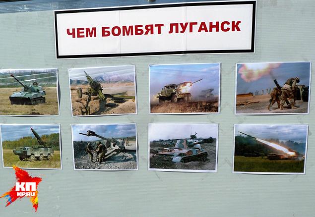 Это оружие все еще нацелено на город Фото: Николай ВАРСЕГОВ