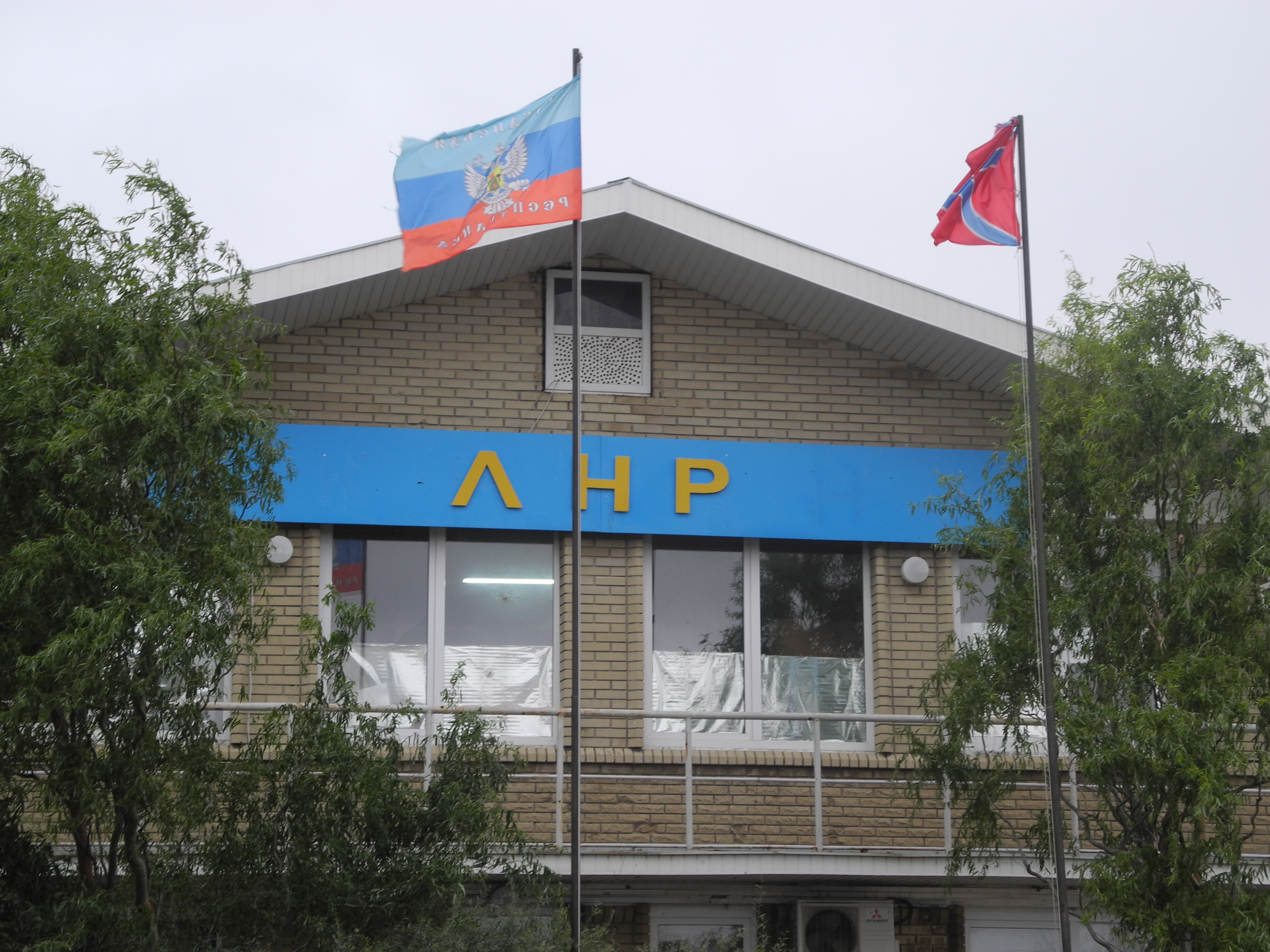 Мы пересекли границу Луганской народной республики. Фото: Александр ГРИШИН