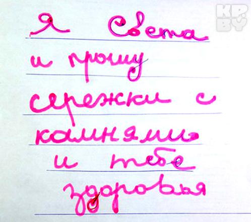 Фото: Виктор ГИЛИЦКИЙ