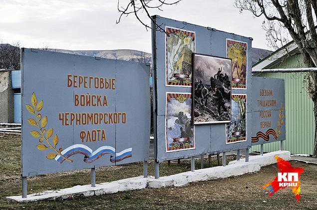 Все отличия от прошлого начинаются сразу за КПП. Фото: Анастасия МЕДЫНЦЕВА