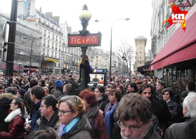 Во французской столице прошел республиканский марш единства в знак солидарности с жертвами недавних террористических актов, жертвами которых стали 17 человек Фото: Дарья АСЛАМОВА