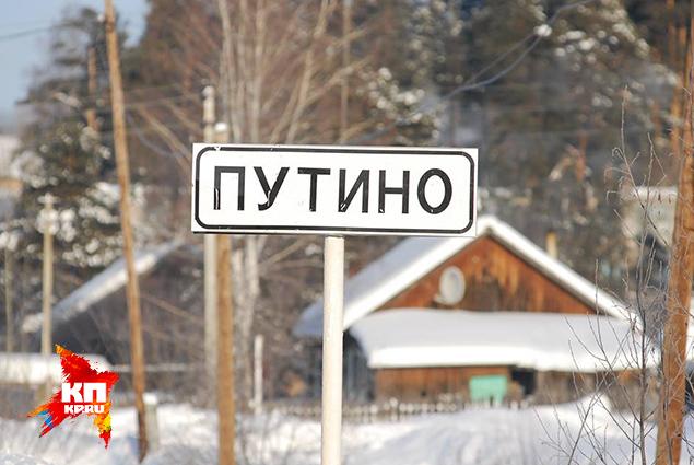 Фото: Алексей ЖУРАВЛЕВ
