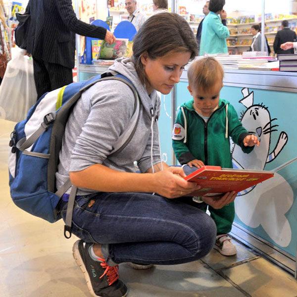 Книжный фестиваль «Герда»