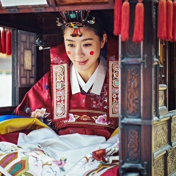 Фестиваль Кореи K-FEST