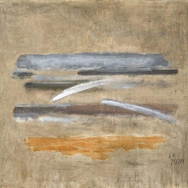 Выставка «Без названия»