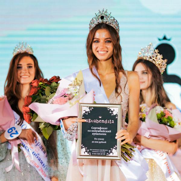 Фестиваль красоты и талантов «Краса России Санкт-Петербург 2020»