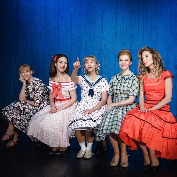 Спектакль «Девчата»: премьера