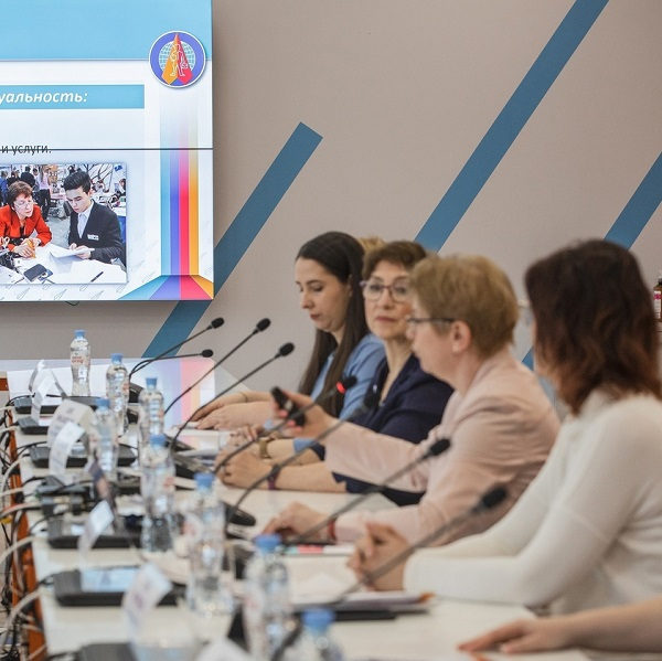 Петербургский международный образовательный форум