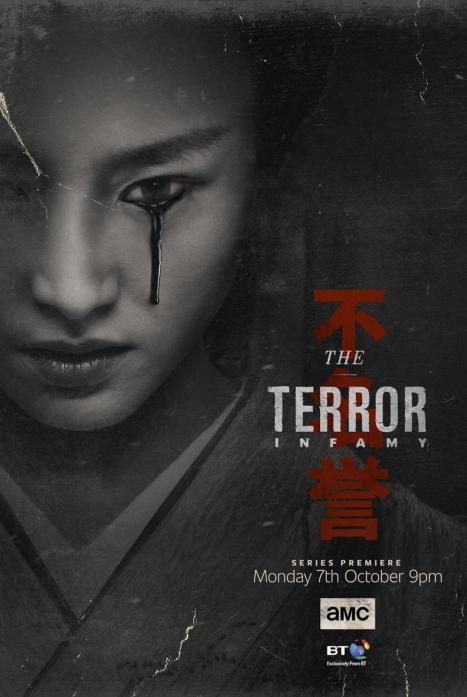 Террор 2 сезон