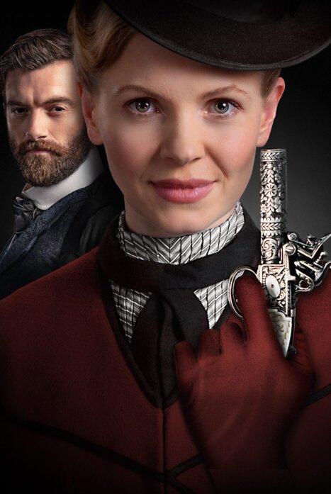 Мисс Скарлетт и Герцог