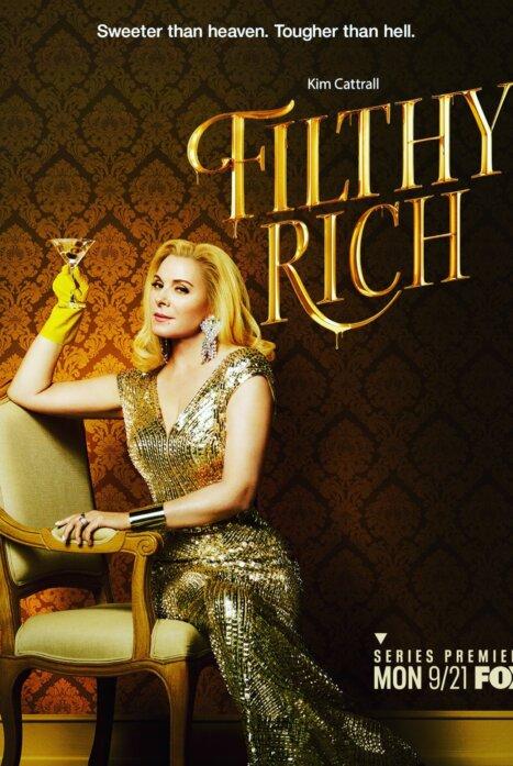 Несметно богатые