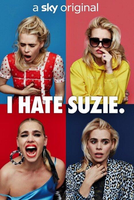 Я ненавижу Сьюзи 1 сезон