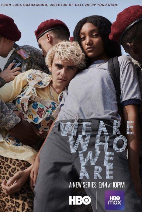 Мы те, кто мы есть