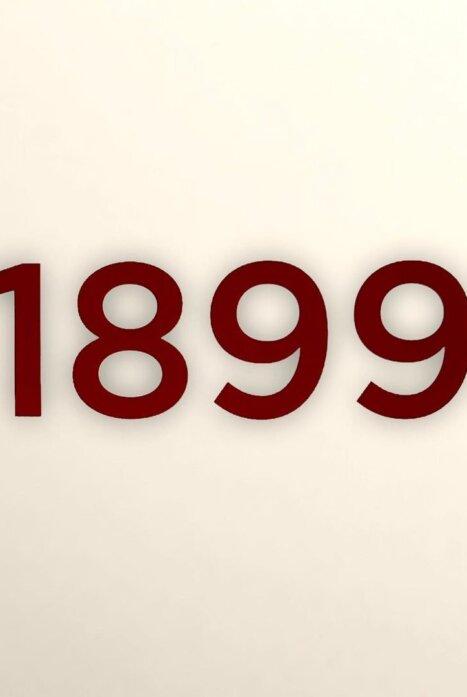 1899 — 1 сезон