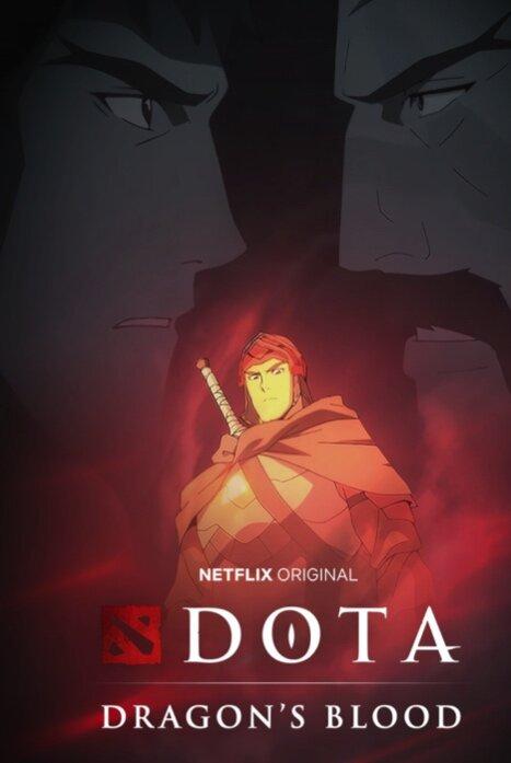 DOTA: Кровь дракона 2 сезон