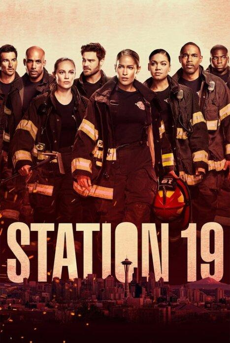 Пожарная часть 19 — 5 сезон