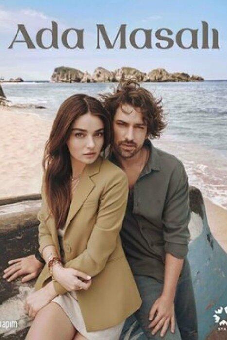 Сказка на острове 1 сезон (Турция)