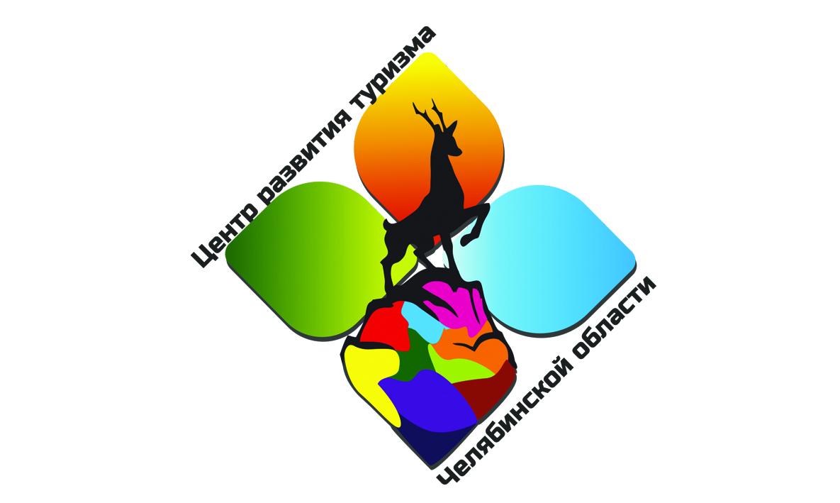 челябинская обл центр развития туризма лого