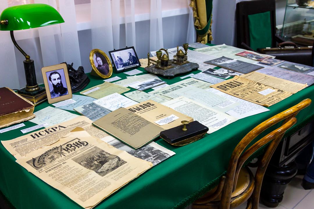музей печати в тобольске