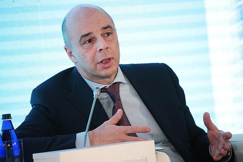 Министр финансов Антон Силуанов. Фото: Михаил Метцель/ТАСС