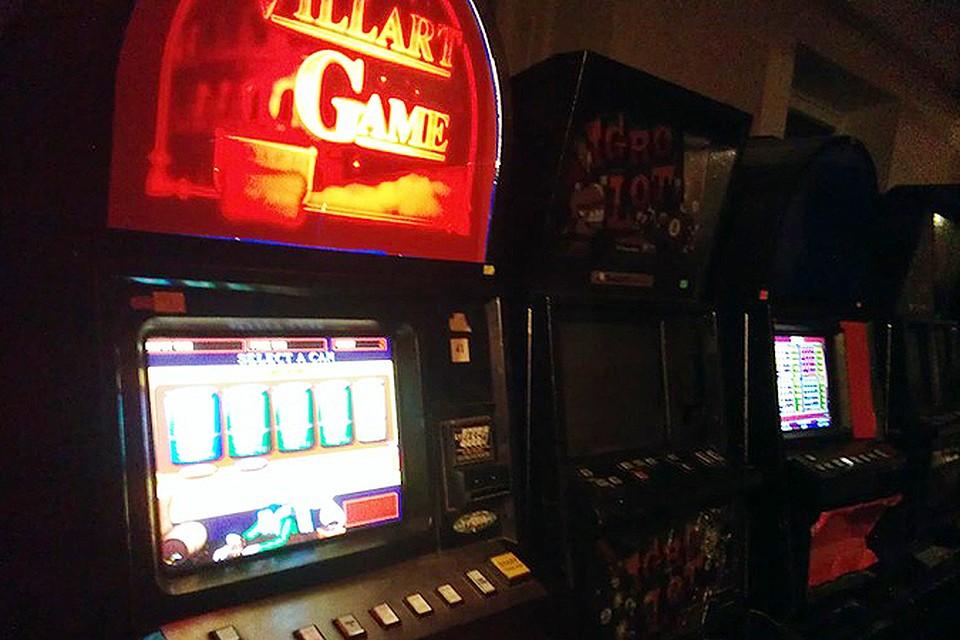 Где есть нелегальные игровые автоматы в волгограде игровые автоматы онлайн xot