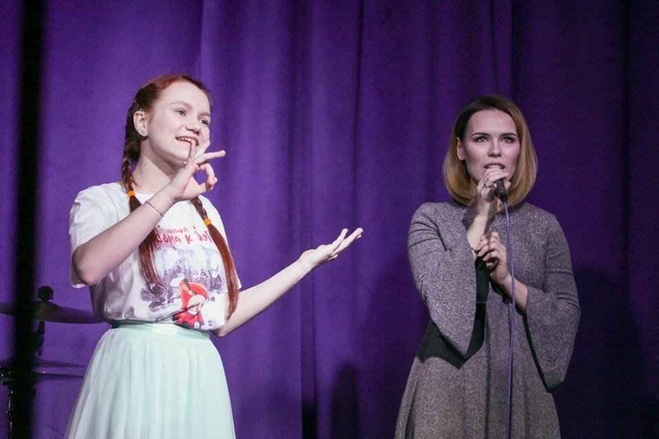 Анастасия Морозова и Вера Свешникова. Фото: организаторы