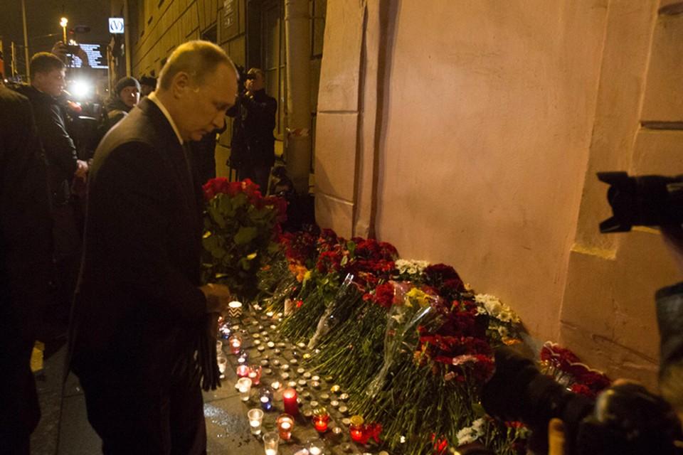 Президент поехал на место трагедии и возложил цветы к народному мемориалу жертвам трагедии возле метро «Технологический институт»