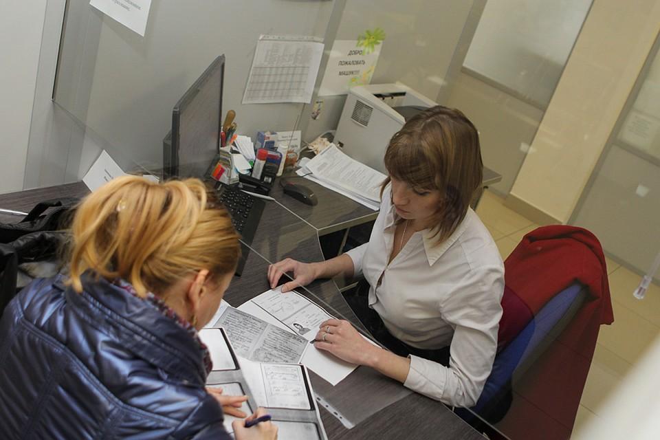 Электронная регистрация брака московская область
