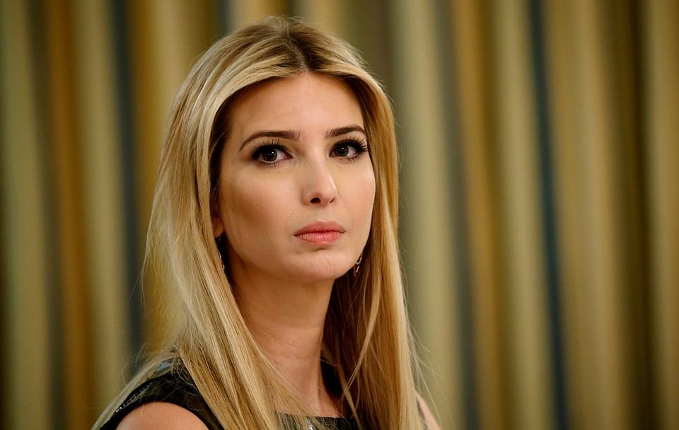 Дочь Трампа одобрила его действия в Сирии.