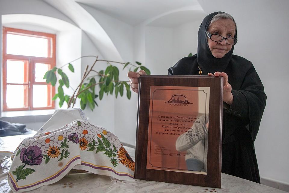 Имя Ариадна в православных Святцах