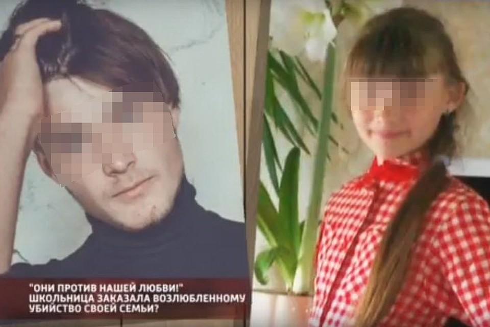 Заказал домой девушку русское