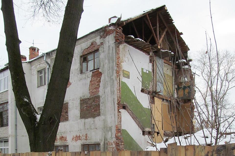 Списки аварийных домов подлежащих расселению 2019 новые фото