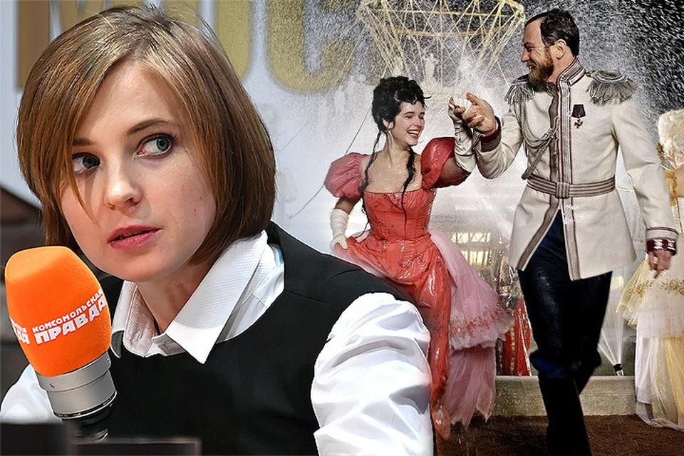 По мнению Поклонской, за бюджетный счет сняли фильм, оскорбляющий православных людей.