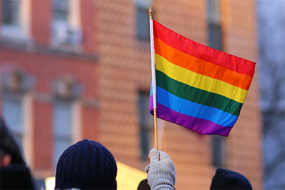 Американский парламент осудил россию по поводу гомосексуалистов