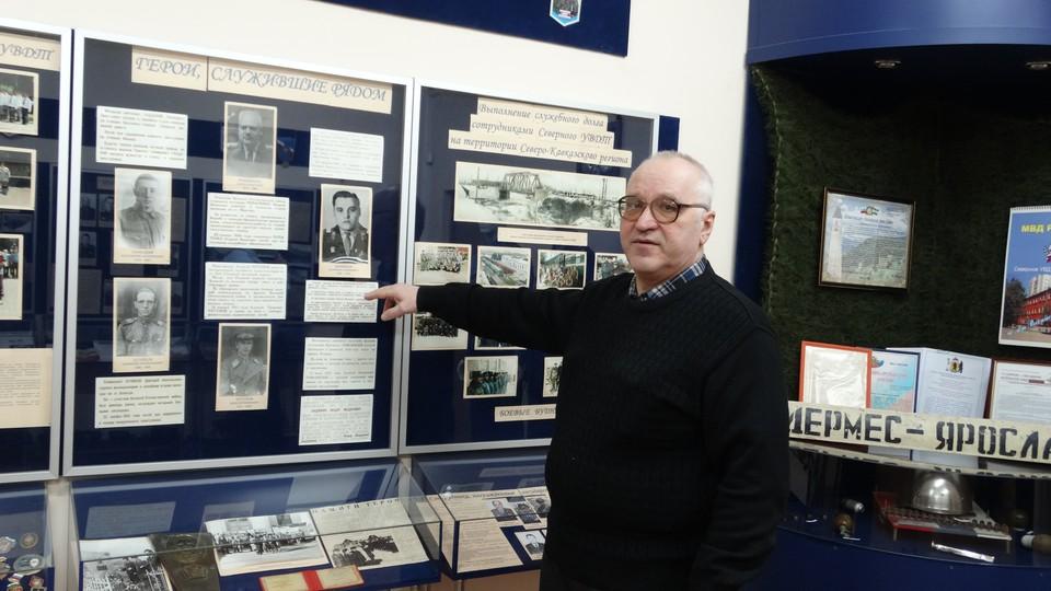 Полковник милиции в отставке Михаил Викторович Косулин с особой гордостью вспоминает, как боролись с преступностью на железной дороге.