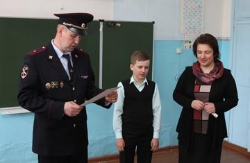Два четвероклассника нашли на улице 60 тысяч рублей и вернули хозяину