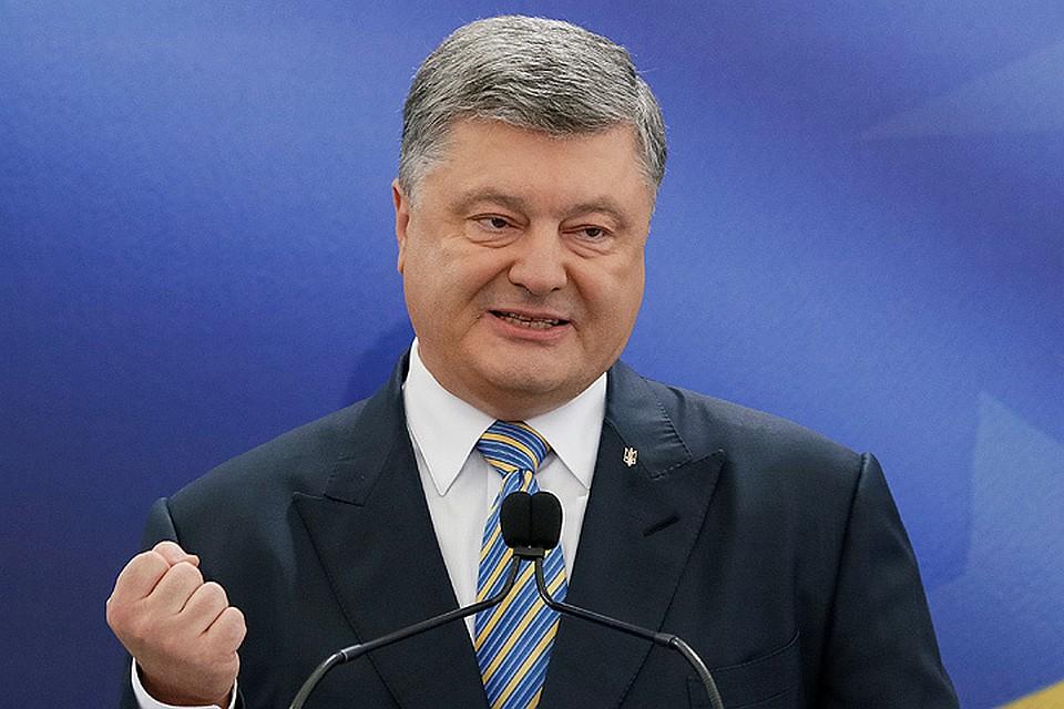 Доклад порошенко на ассамблее реакция европейцев 2361