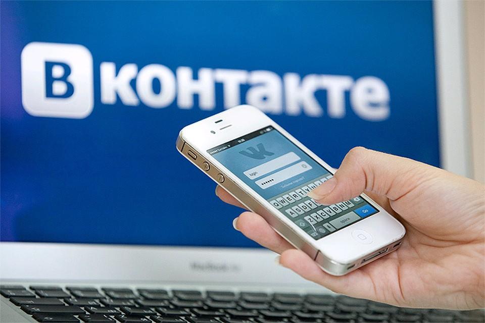 В соцсетях высмеяли указ Порошенко, лишивший украинцев российских соцсетей.