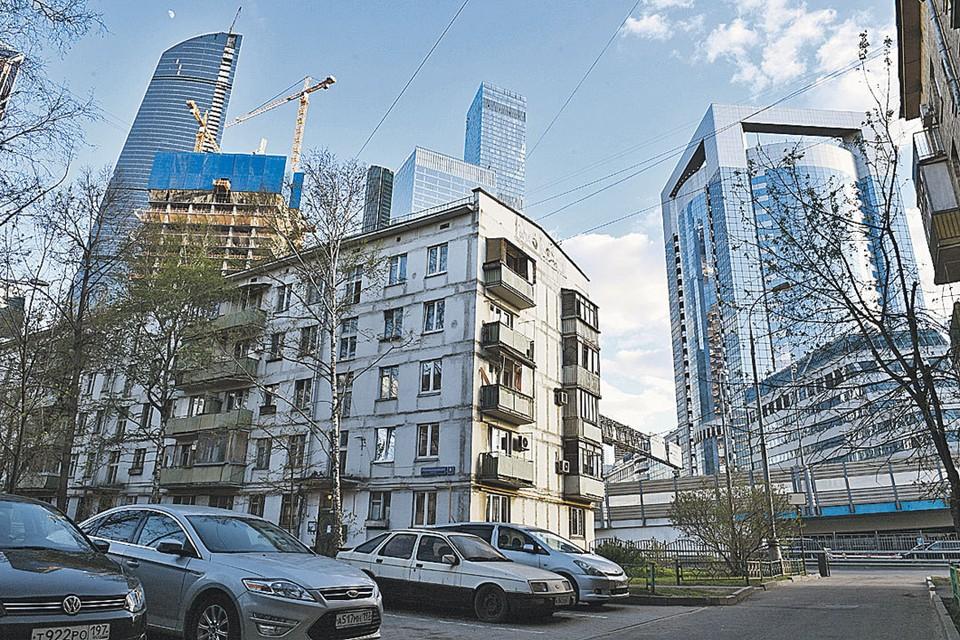 Если жильцы проголосуют за, эту пятиэтажку в Пресненском районе должны снести.