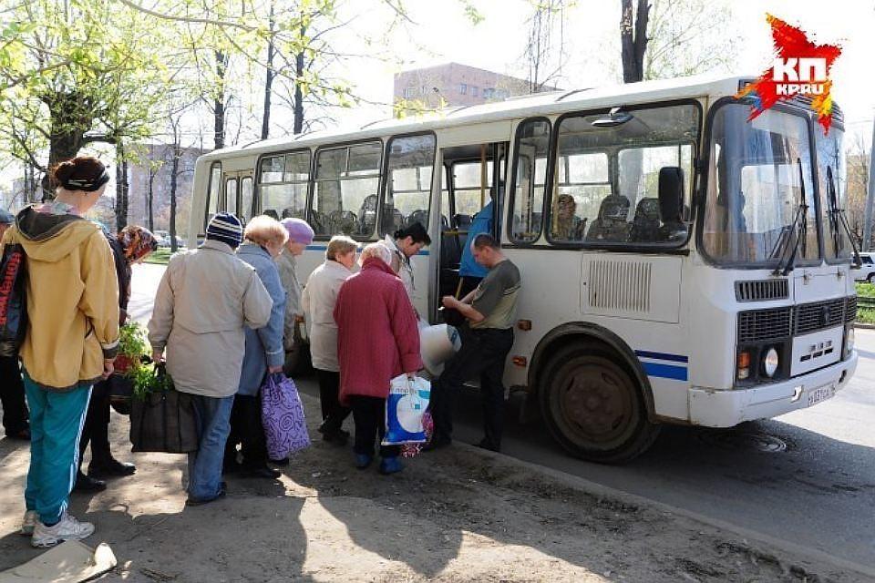 Расписание автобусов Нефтекамск