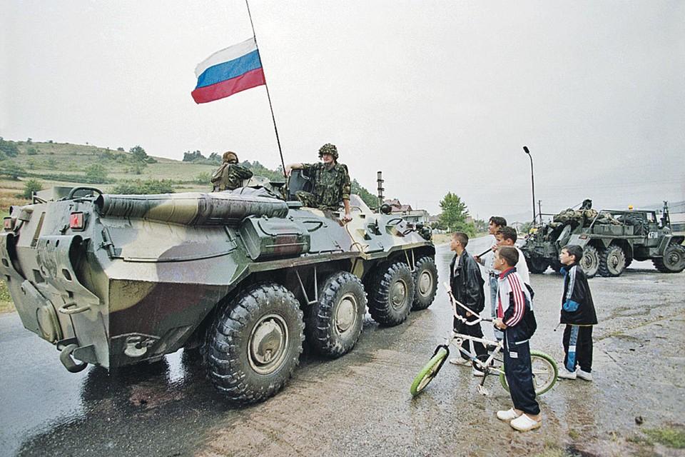 Российских миротворцев, входивших в Косово летом 1999-го, встречали как гарантов безопасности. Фото: Сергей Метелица/ТАСС