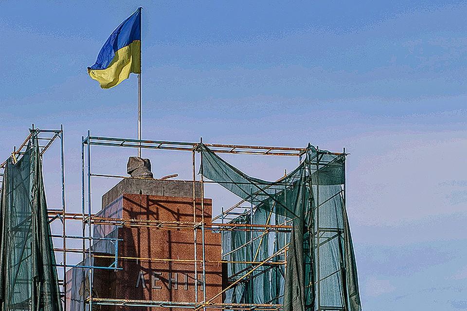 На Украине закон о декоммунизации был принят почти два года назад. Тогда страну сотрясла волна переименований.