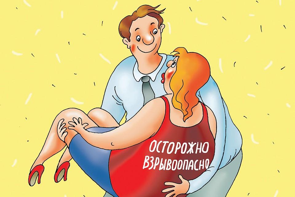 esli-yaytso-podnyalos-u-muzhika-klubi-amsterdama-trahaet