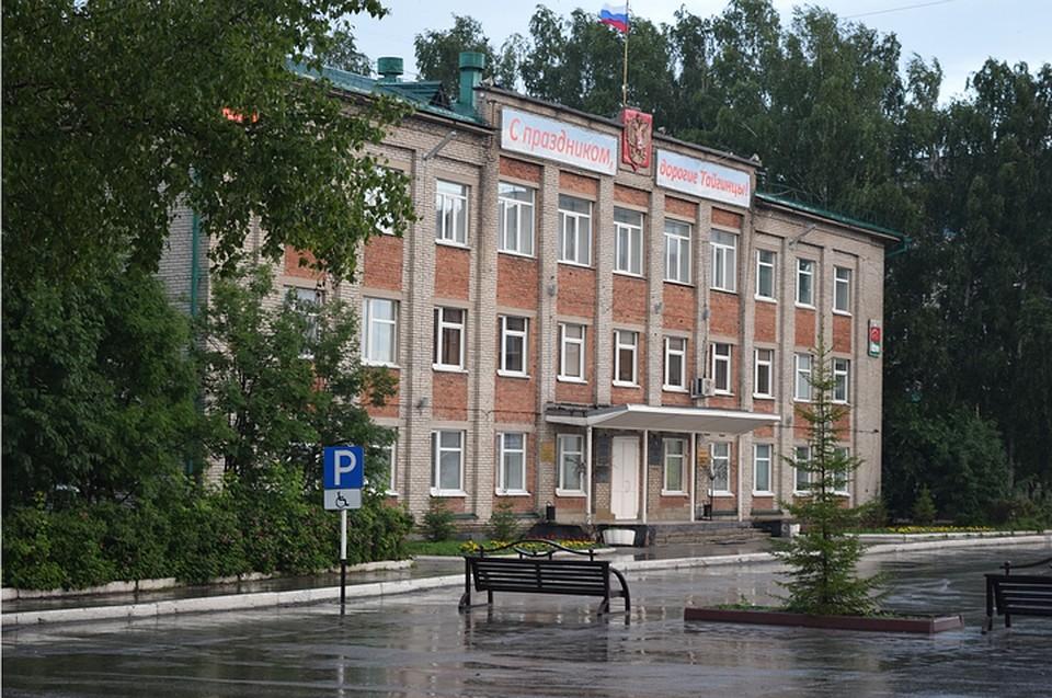 Елена Кокорчук стала временно исполняющей обязанности мэра Тайги