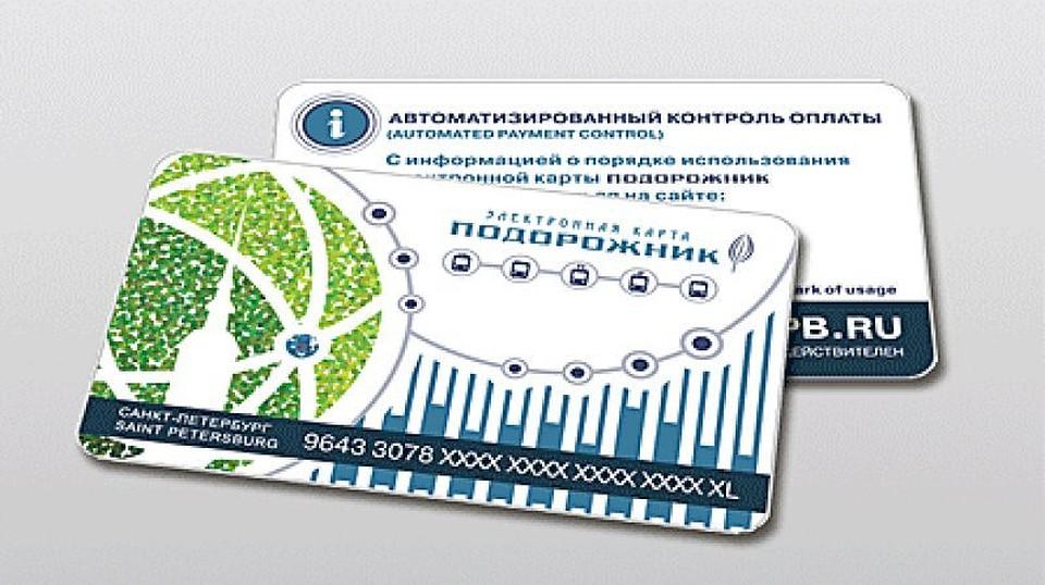 Saint Petersburg Metro - FAQs