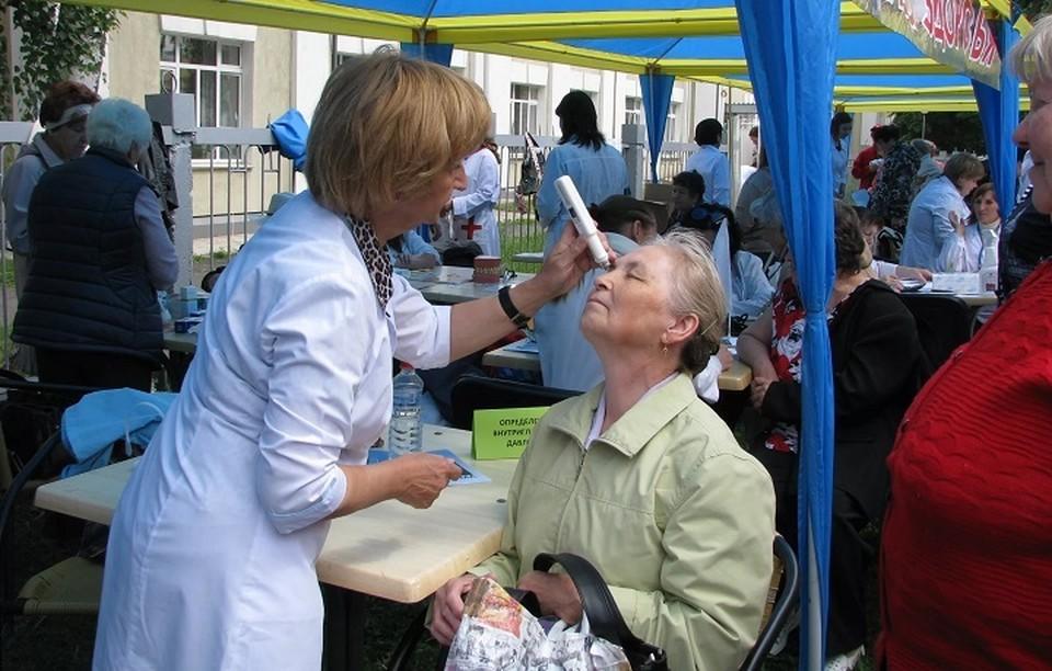 Фото: Mzur.ru
