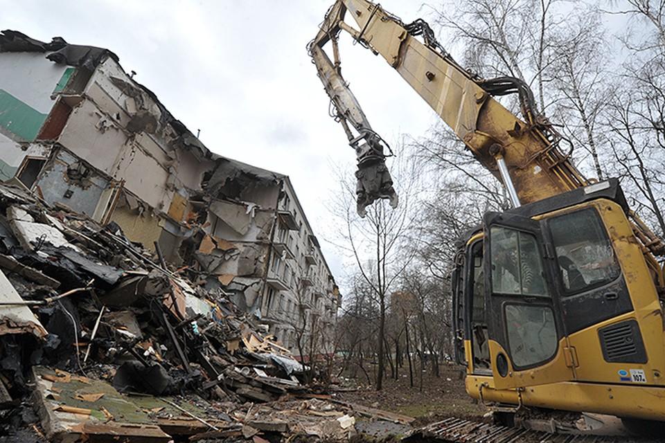 По предварительным оценкам программа реновации продлится 10 - 15 лет и потребует не менее 3 триллионов рублей