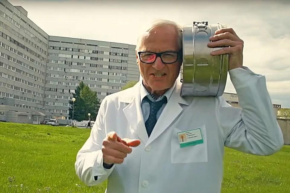 гей врачи больница комиссия