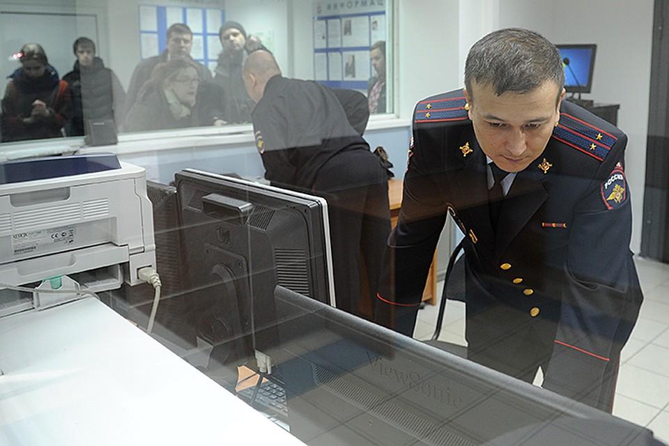 Любовница в офисе, жена наказала мужа смотреть видео русское