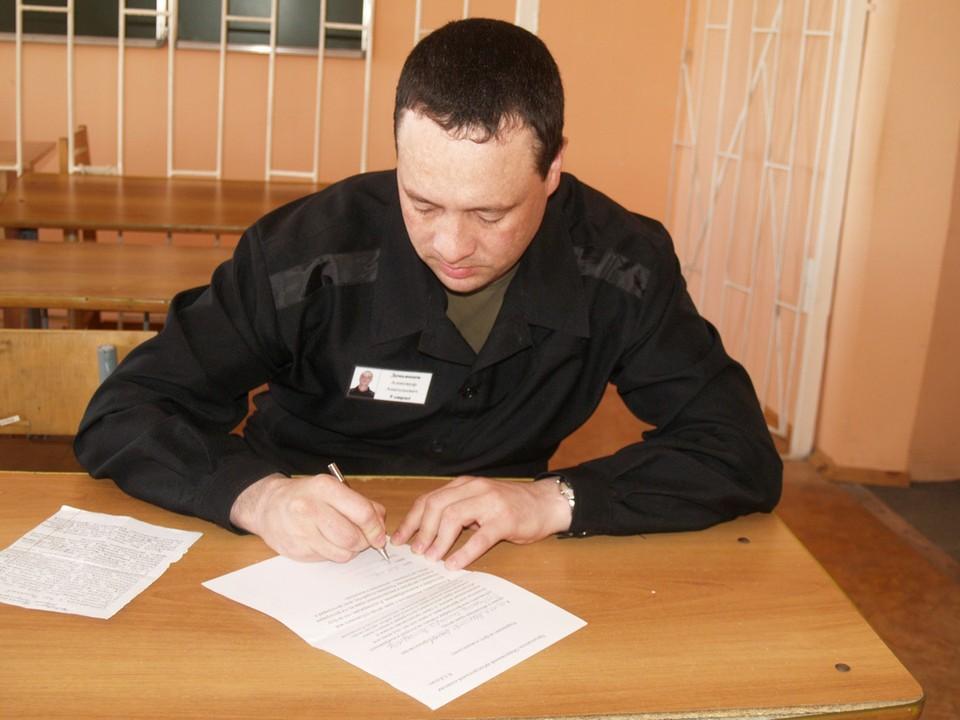 Александр Демьянцев уже отсидел 14 лет за убийство школьников.